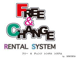 FREE&CHANGE RENTAL SYSTEM